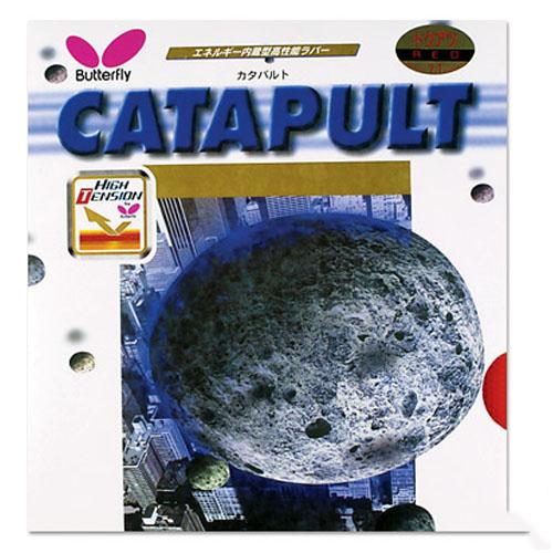Mat-vot-bong ban-Butterfly-Catapult